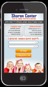 Mobile (7)