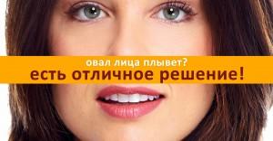 banners Inforu (24)