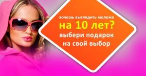 banners Inforu (32)