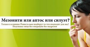 banners Inforu (55)