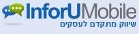 InforUMobile - שיווק סלולרי מתקדם לעסקים