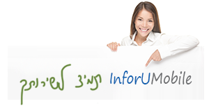 InforUMobile always at your service