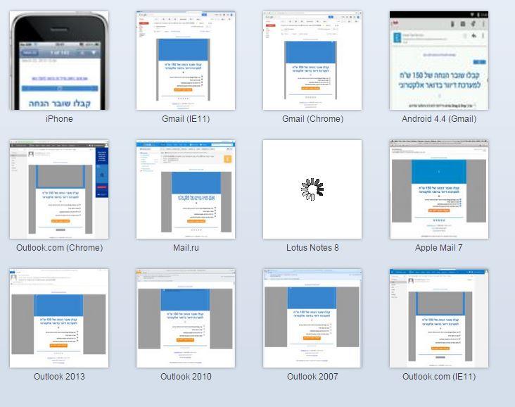EmailPreview
