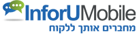 InforUMobile - שיווק מתקדם לעסקים
