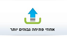 InfoMailחשבון-הדגמה-ללא-תשלום_13